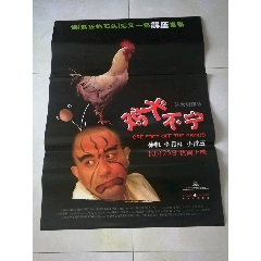 雞犬不寧(au25142493)_7788舊貨商城__七七八八商品交易平臺(7788.com)