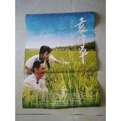 袁隆平(au25142535)_7788舊貨商城__七七八八商品交易平臺(7788.com)