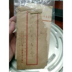1951年上海志愿軍代表大會證明信(au25142589)_7788舊貨商城__七七八八商品交易平臺(7788.com)