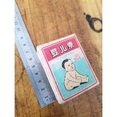 60年代嬰兒素(au25142772)_7788舊貨商城__七七八八商品交易平臺(7788.com)