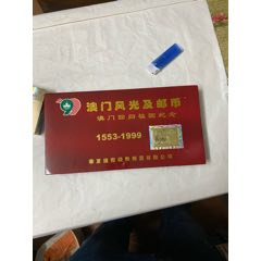 華夏國際錢幣郵票有限責任公司出品(au25143728)_7788舊貨商城__七七八八商品交易平臺(7788.com)