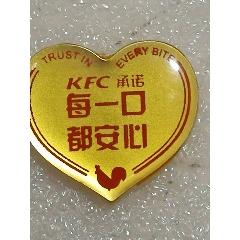 KFC承諾每一口都安心(au25144336)_7788舊貨商城__七七八八商品交易平臺(7788.com)