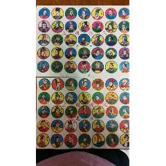 三國演義一套畫片包老包真游戲牌兒童玩具卡片(au25144938)_7788舊貨商城__七七八八商品交易平臺(7788.com)