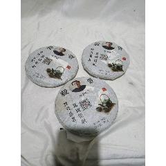 普洱茶三個(au25145137)_7788舊貨商城__七七八八商品交易平臺(7788.com)