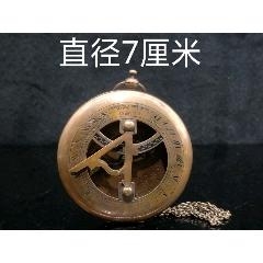 指南針(au25145249)_7788舊貨商城__七七八八商品交易平臺(7788.com)