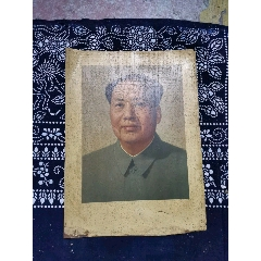 鐵皮毛主席像(au25145264)_7788舊貨商城__七七八八商品交易平臺(7788.com)