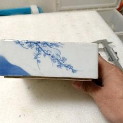 方瓷盤(au25145407)_7788舊貨商城__七七八八商品交易平臺(7788.com)