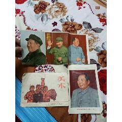 其他收藏品(au25145548)_7788舊貨商城__七七八八商品交易平臺(7788.com)