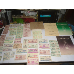 自貢市的票證(au25145515)_7788舊貨商城__七七八八商品交易平臺(7788.com)