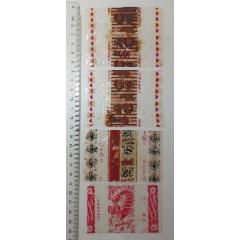 80-90年代上海東昇食品廠+五環+犁膏糖食品廠玻璃紙糖果標共3枚(au25145653)_7788舊貨商城__七七八八商品交易平臺(7788.com)