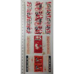 80-90年代原上海紅星食品廠+天山回民食品廠+華山食品廠玻璃紙糖果標共3枚(au25145667)_7788舊貨商城__七七八八商品交易平臺(7788.com)