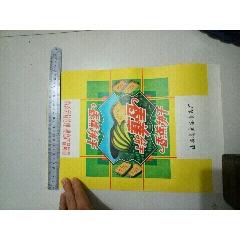老食品標(au25145716)_7788舊貨商城__七七八八商品交易平臺(7788.com)