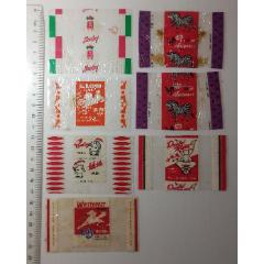 80-90年代冠有中國上海名未有食品廠廠址名的+玻璃紙糖果標共9枚(au25145822)_7788舊貨商城__七七八八商品交易平臺(7788.com)