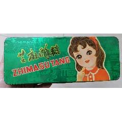 鐵皮盒(芝麻酥糖)(au25146068)_7788舊貨商城__七七八八商品交易平臺(7788.com)