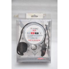 DICSONG耳機【CD-600MV型】(au25146129)_7788舊貨商城__七七八八商品交易平臺(7788.com)