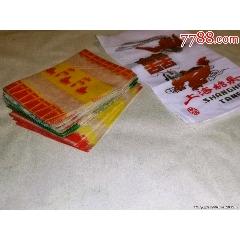 糖紙合售(au25146978)_7788舊貨商城__七七八八商品交易平臺(7788.com)