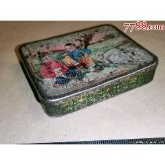 文革放羊煙絲盒(au25146767)_7788舊貨商城__七七八八商品交易平臺(7788.com)