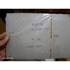 珠海郵政局中郵廣樣5枚(au25146420)_7788舊貨商城__七七八八商品交易平臺(7788.com)