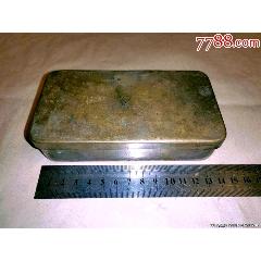 文革銅醫療盒2(au25146946)_7788舊貨商城__七七八八商品交易平臺(7788.com)