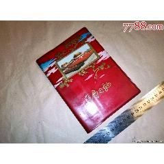 革命日記(全新未用語錄筆記本)(au25146852)_7788舊貨商城__七七八八商品交易平臺(7788.com)