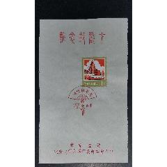 南京T77明清扇面發行紀念郵戳卡(au25146985)_7788舊貨商城__七七八八商品交易平臺(7788.com)