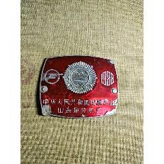 山東拖拉機車牌(au25147032)_7788舊貨商城__七七八八商品交易平臺(7788.com)