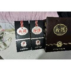 2019年產20年汾酒(au25147106)_7788舊貨商城__七七八八商品交易平臺(7788.com)