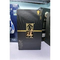 智慧舍得酒(au25147136)_7788舊貨商城__七七八八商品交易平臺(7788.com)