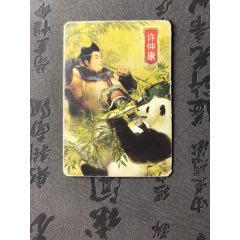 七彩坊三國卡(au25147130)_7788舊貨商城__七七八八商品交易平臺(7788.com)