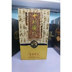2008年老酒十八酒坊(au25147150)_7788舊貨商城__七七八八商品交易平臺(7788.com)