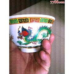 雙龍戲珠瓷碗1個(易碎品,不合售)(au25147283)_7788舊貨商城__七七八八商品交易平臺(7788.com)