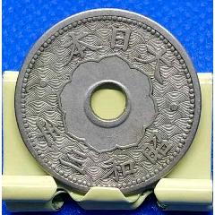 昭和三年十錢銀幣(au25147299)_7788舊貨商城__七七八八商品交易平臺(7788.com)