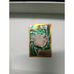 神奇寶貝食品卡。036(au25147489)_7788舊貨商城__七七八八商品交易平臺(7788.com)