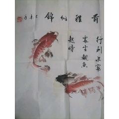 萬紫千紅(zc25147820)_7788舊貨商城__七七八八商品交易平臺(7788.com)