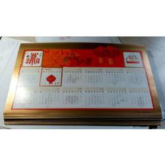 2011年中國郵政獲獎賀卡20套(au25147851)_7788舊貨商城__七七八八商品交易平臺(7788.com)