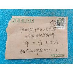 1994年��寄封,湖北-湖南,有信件(au25147922)_7788�f�商城__七七八八商品交易平�_(7788.com)