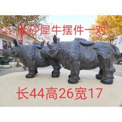 紫砂犀牛擺件一對做工精致考究器形獨特碩大(au25147996)_7788舊貨商城__七七八八商品交易平臺(7788.com)