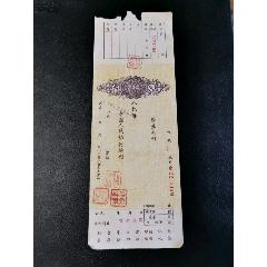 支票(au25154658)_7788舊貨商城__七七八八商品交易平臺(7788.com)