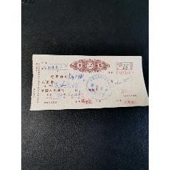 支票(au25154655)_7788舊貨商城__七七八八商品交易平臺(7788.com)