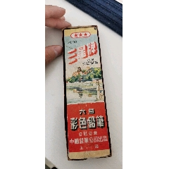 三星牌6色鉛筆(au25148114)_7788舊貨商城__七七八八商品交易平臺(7788.com)