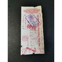 支票(au25154654)_7788舊貨商城__七七八八商品交易平臺(7788.com)