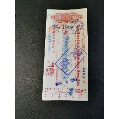 支票(au25154650)_7788舊貨商城__七七八八商品交易平臺(7788.com)