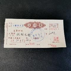 支票(au25149852)_7788舊貨商城__七七八八商品交易平臺(7788.com)