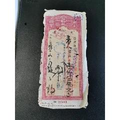 本票(au25154641)_7788舊貨商城__七七八八商品交易平臺(7788.com)