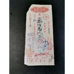 本票(au25154637)_7788舊貨商城__七七八八商品交易平臺(7788.com)