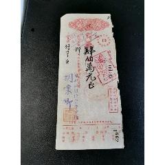 本票(au25154636)_7788舊貨商城__七七八八商品交易平臺(7788.com)