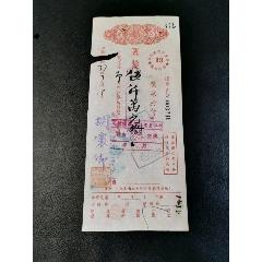 本票(au25151416)_7788舊貨商城__七七八八商品交易平臺(7788.com)