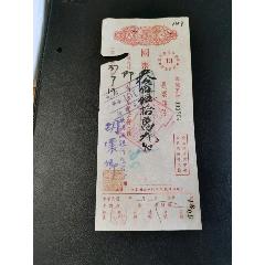 本票(au25151415)_7788舊貨商城__七七八八商品交易平臺(7788.com)