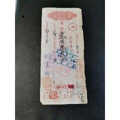 本票(au25148276)_7788舊貨商城__七七八八商品交易平臺(7788.com)