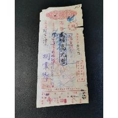 本票(au25148273)_7788舊貨商城__七七八八商品交易平臺(7788.com)